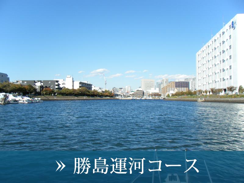 shinsibaura_c